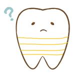 歯の茶色い線は危険な兆候