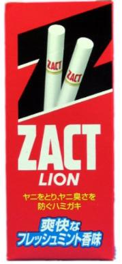 ザクトライオン