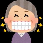 電動歯ブラシで歯の黄ばみ取り