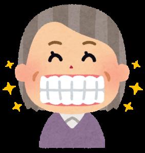 レディホワイトで白い歯