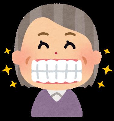 効果を実感できて白い歯